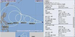 台風26号_20181025.jpg